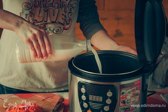 Вылейте в кастрюлю молоко.