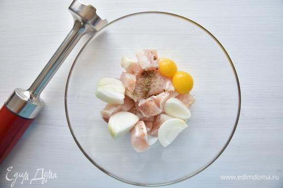 Зубатку ТМ «Капитан Вкусов» предварительно освободить от костей. В чашу сложить нарезанное рыбное филе, лук, яичные желтки и измельчить все с помощью погружного блендера.