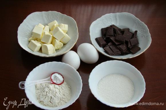 Подготовить все необходимые ингредиенты для бисквита.
