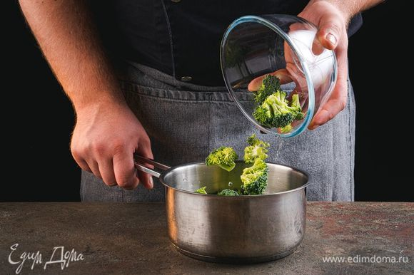 Брокколи промойте и разделите на соцветия. Добавьте в кастрюлю с кипящей водой, посолите и проварите 3 минуты, чтобы она осталась хрустящей.