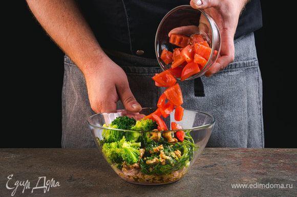 Добавьте брокколи, шпинат с грецкими орехами, нарезанные помидоры.