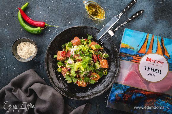 Разложите овощи по тарелкам, выложите севиче, украсив веточкой мяты и кинзы, по желанию посыпьте кунжутом.