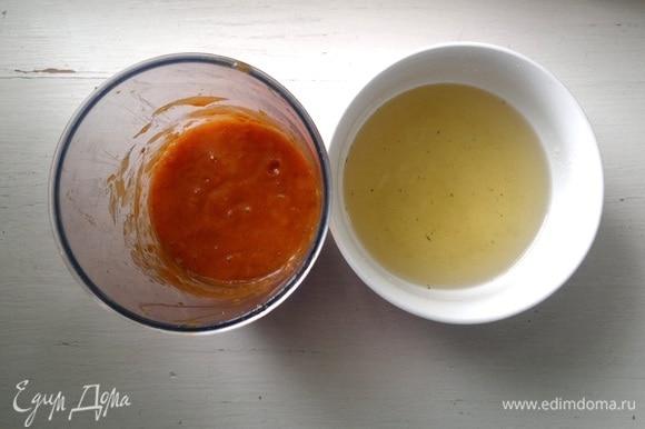 Соединить абрикосовое пюре и мятный сироп. Взбить венчиком.