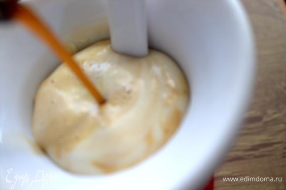 В стакан переливаем сливки и вливаем остывший кофе.