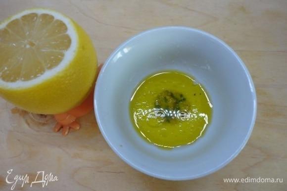 Смешать оливковое масло и лимонный сок.