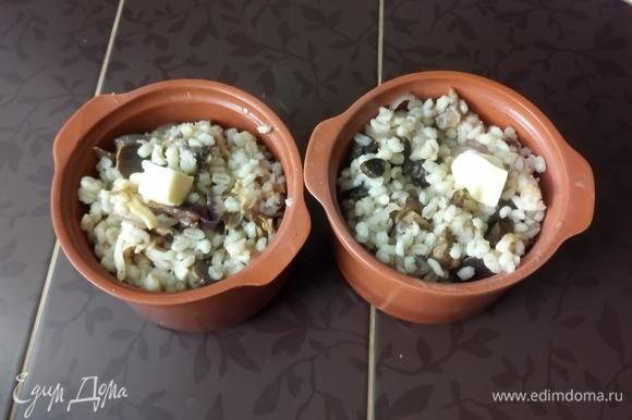 Разложите кашу по горшочкам для запекания, сверху добавьте по маленькому кусочку сливочного масла, накройте крышками и поставьте в заранее разогретую до 180°C духовку на 20 минут для того, чтобы вкусы «подружились». Подавайте перловку горячей в горшочках со свежей зеленью и овощами. Приятного аппетита!