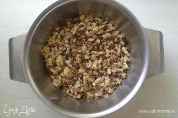 Орехи измельчить в крупную крошку. Я обычно кладу орехи в плотный целлофановый пакет и прокатываю по ним скалкой.