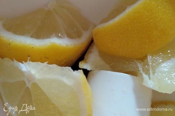 Лимон нарезать кусочками.