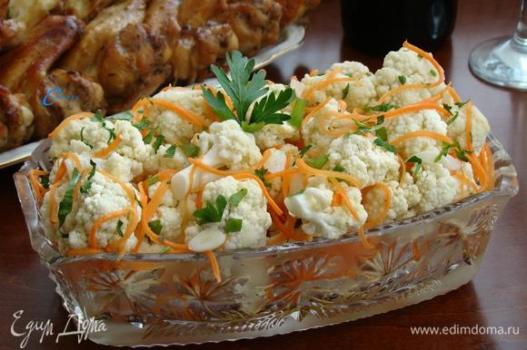 На следующий день вкусная пикантная закуска готова! Перед подачей посыпать рубленой зеленью.