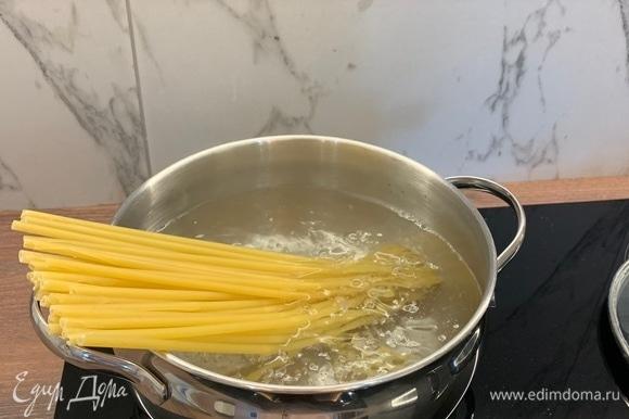Кладем вариться пасту в кипящую подсоленную воду, варим на минуту меньше, чем указано на упаковке. Воду с пасты не сливаем. У меня букатини, но подойдут любые длинные макарошки. В это время натираем пармезан на мелкой терке, оливки любого цвета нарезаем.