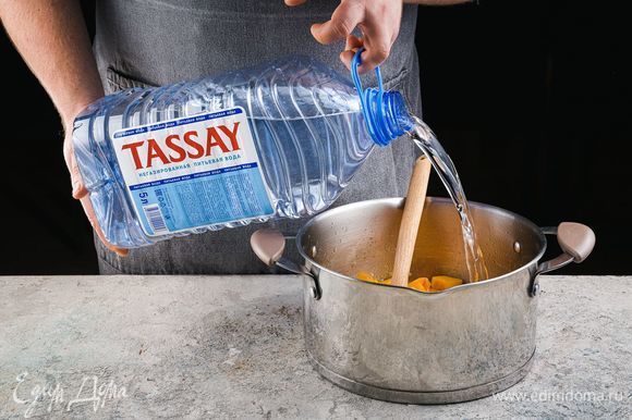 Влейте 2 литра негазированной воды Tassay.