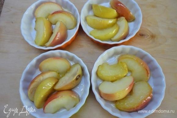 Выложить яблоки в 6 небольших жаропрочных формочек. Оставшийся сироп со сковороды разлить поровну по формочкам.