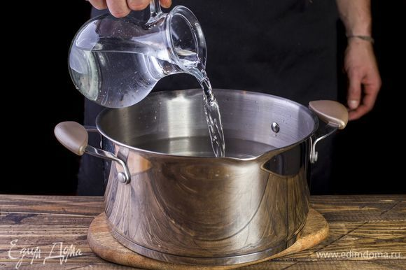 Воду налейте в кастрюлю и поставьте на плиту.