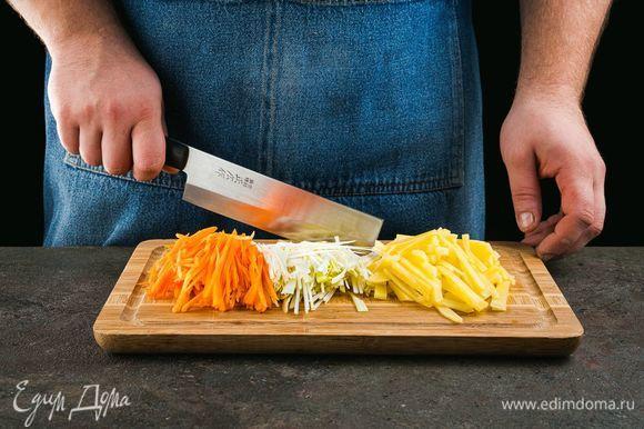 Почистите морковь и картофель, нарежьте соломкой. Лук-порей нарежьте кружочками.