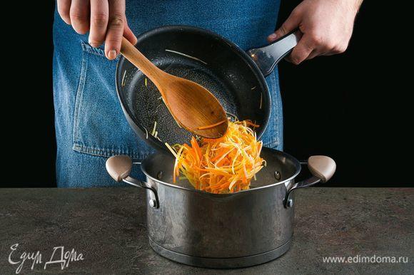 Добавьте в бульон морковь и лук. Посолите и поперчите.