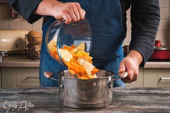 Положите овощи в кастрюлю, посолите, залейте водой и отварите до мягкости.