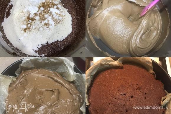 Потом просеять какао и перемешать на средней скорости миксера. Затем просеять муку, соль, соду, разрыхлитель, корицу и опять слегка взбить миксером. Тесто переложить в форму и разровнять. Выпекать 25–35 минут (до сухой спички).