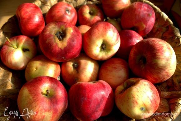 Подготовим яблочки.
