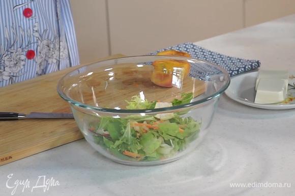 В миску выложить салатный микс.