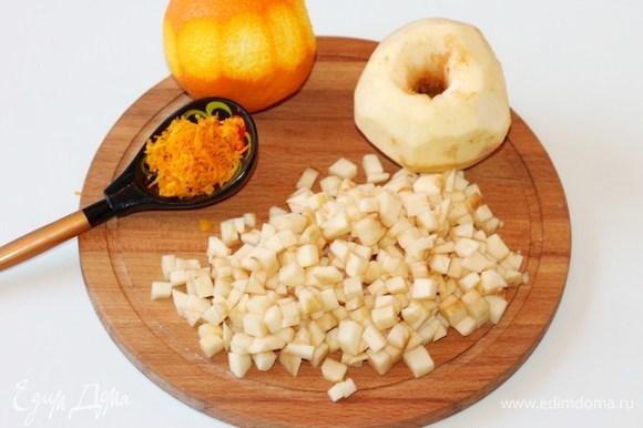Подготовим начинку. Три крупных кисло-сладких яблока очищаем от семечек и шкурки и мелко нарезаем кубиками. Апельсин натираем на средней терке (нам нужна 1 ст. л. цедры). Затем выжимаем 3 ст. л. апельсинового сока.