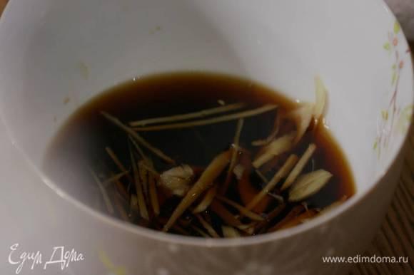 Приготовить маринад: сахар соединить с соевым соусом, рисовым вином, щепоткой нарезанного имбиря, мелко порубленным чесноком и все перемешать.