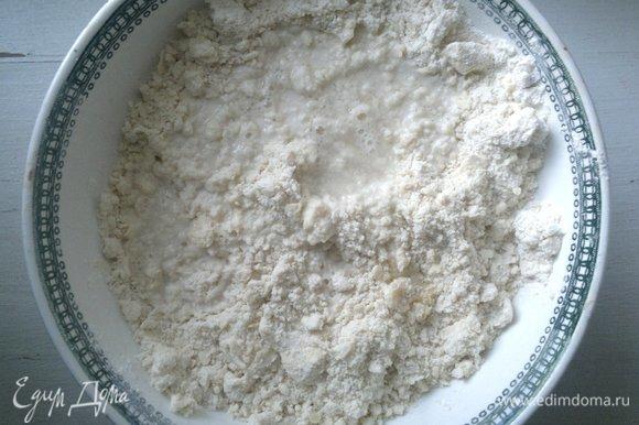 Постепенно подливая в мучную крошку холодную воду, замесить тесто.