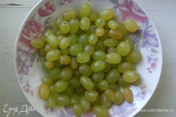 Для крема белый виноград без косточек оборвать с кисточки, помыть, обсушить бумажным полотенцем. Винограда может потребоваться больше или меньше, в зависимости от размера ягод.