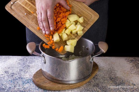 Добавьте нарезанные морковь и картофель в кастрюлю. Слегка обжарьте.