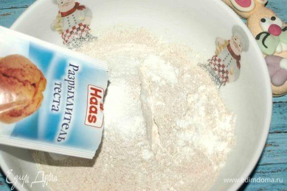 Добавить разрыхлитель Haas, соль и перемешать.