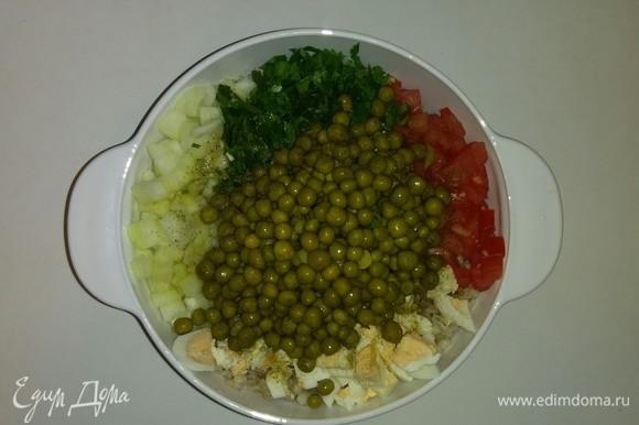 В емкость к перловой крупе добавляем нарезанные репчатый лук, помидор и зелень петрушки, яйца и зеленый горошек. Добавляем соль, перец и оливковое масло. Перемешиваем все вместе. Ставим на 10 минут в холодильник. Приятного аппетита!