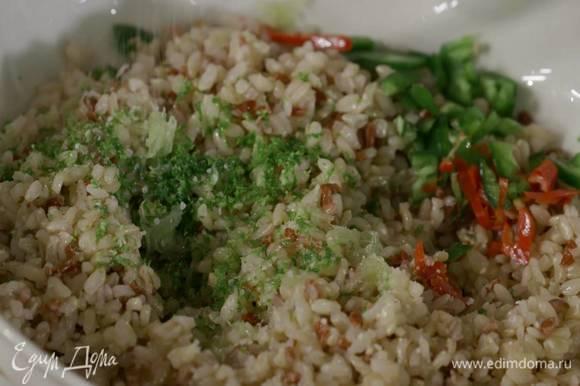 Красный и зеленый перец чили мелко порубить, добавить к рису, все посолить.
