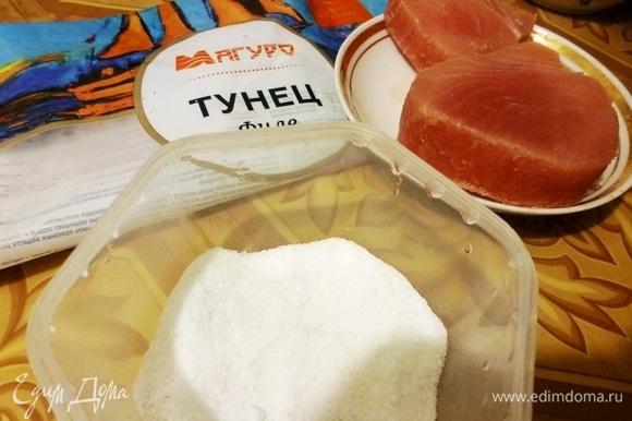 Подготовить все ингредиенты. Кусок тунца разморозить и обсушить.