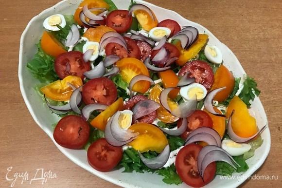 Сверху выложить томаты, яйца и нарезанный красный лук.