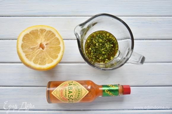 Добавить сок любого цитрусового плода по вкусу и несколько капель острого соуса табаско.
