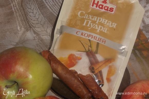 Посыпьте сахарной пудрой с ароматом корицы от Haas и наслаждайтесь вкусным десертом. Приятного аппетита!