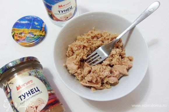 Натуральный консервированный тунец раскрошить вилкой на кусочки.