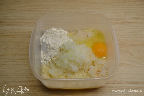 Картофель натереть на мелкой терке и слегка отжать, а большую луковицу — на крупной. Соединить картофель, лук, яйцо, муку, соль и перемешать.