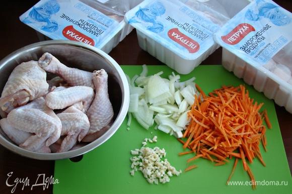 Куриное мясо промыть, просушить бумажным полотенцем. Лук нашинковать полукольцами, морковь — соломкой. Чеснок измельчить.