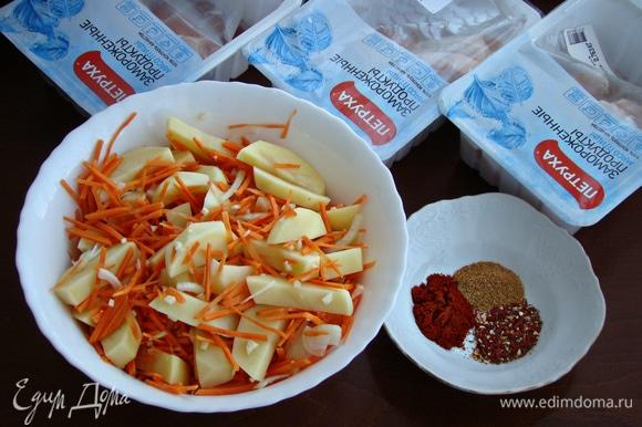 Картофель нарезать крупными ломтиками и перемешать с нашинкованной морковью и измельченным чесноком. Можно сразу перемешать со специями и с 1 ч. л. соли. Копченая паприка придала этому блюду особую изюминку — запах костра. А смесь приправ «Томаты, базилик и чеснок» в компании со смесью приправ для курицы привнесли свой неповторимый аромат и вкус.