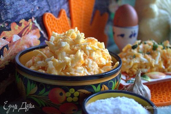 Перемешать салат, попробовать на соль (зависит от сорта сыра). Подаем в красивой посуде. Хохлома привезена с Вологды.