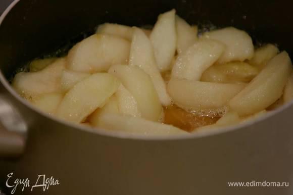 Залить дольки груш горячим сиропом, посыпать порошком горчицы, куркумой, кайенским перцем и все перемешать, затем переложить в кастрюлю и прогреть.