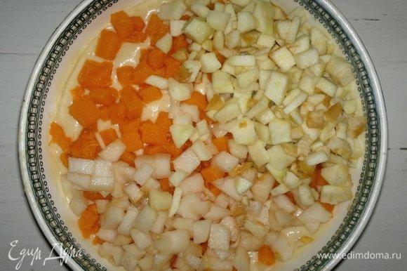 Добавить в тесто нарезанные тыкву, яблоко, грушу. Перемешать.