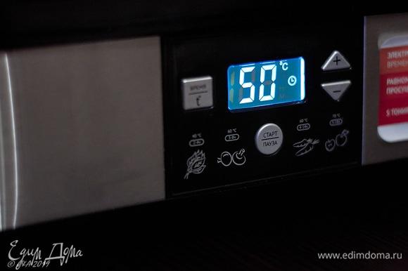 Я установила режим 50°C на 10 часов. Этого хватит, чтобы мясо достаточно просохло.