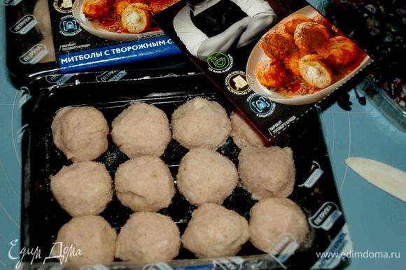 Для основного ингредиента начинки я использовала готовые митболы с творожным сыром ТМ «Петруха Мастер».