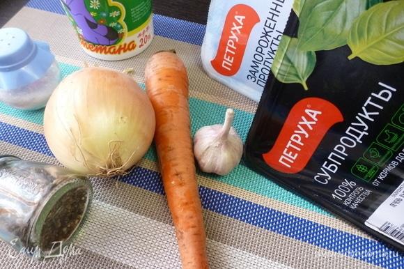 Подготовить продукты для паштета. Овощи почистить, вымыть.