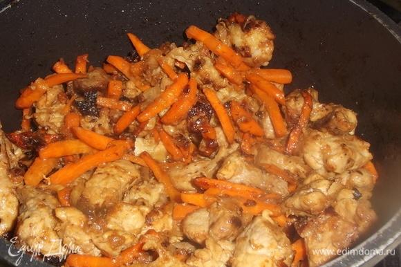 Обжаривать до мягкости моркови.
