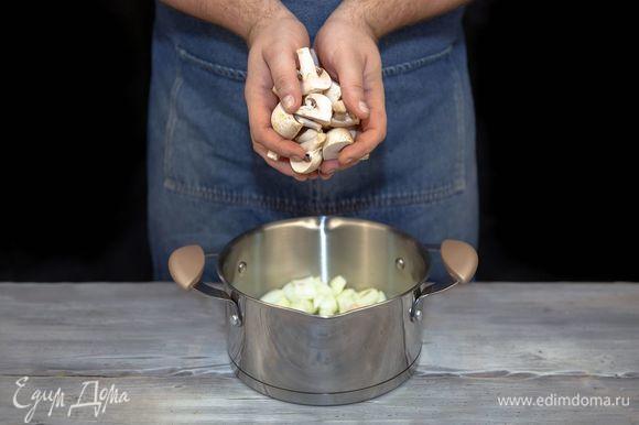 Обжарьте грибы и лук в растительном масле 10 минут.