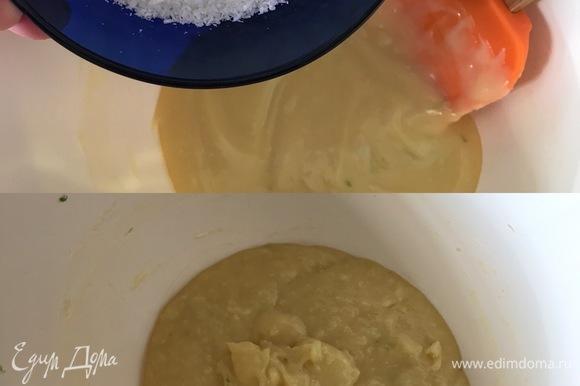 Снимаем миску с шоколадом с водяной бани и перемешиваем минутку. Затем добавляем цедру, ванильный экстракт и опять перемешиваем. В конце добавляем 30 г кокосовой стружки, хорошо перемешиваем, накрываем пленкой и ставим в холодильник на 1–2 часа. Масса должна хорошо охладиться, чтобы из нее можно было сформировать конфеты.