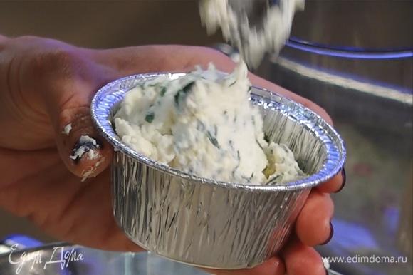 Формы для выпекания смазать растительным маслом. На ¾ от объема заполнить формы сырной смесью.