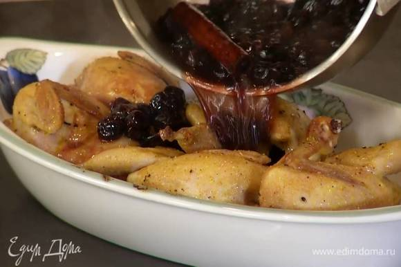 Полить перепелок вишневым соусом, затянуть форму фольгой, понизить температуру до 160‒170°С и запекать еще около 15 минут.